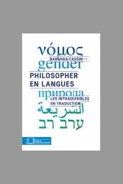 MOUZE-L-philosopherenlangues