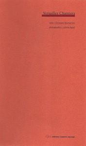 GALEA-veschambre