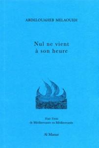 TRAVAUX-melaoueh
