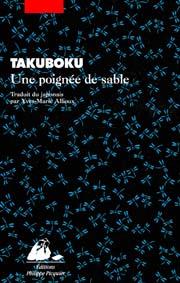 CHAMBARD-takuboku