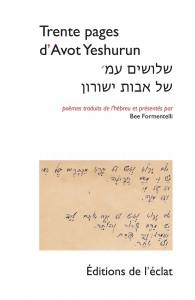 JACOBI-yeshurun
