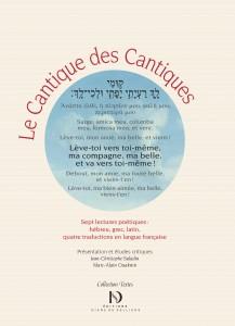 BAQUEY-Cantique-Cedrat-1