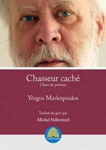 MENACHE-Markopoulos