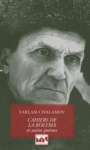 DUWA-Chalamov