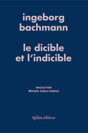GALEA-Bachmann